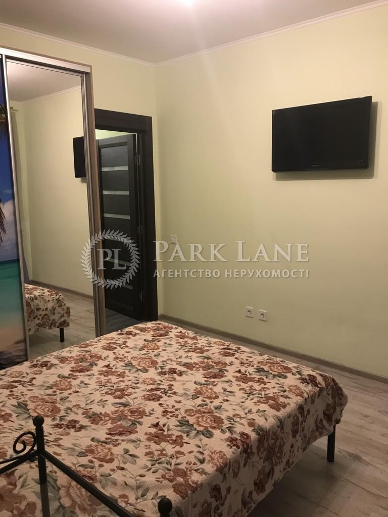 Квартира Глушкова Академика просп., 9в, Киев, R-27805 - Фото 7