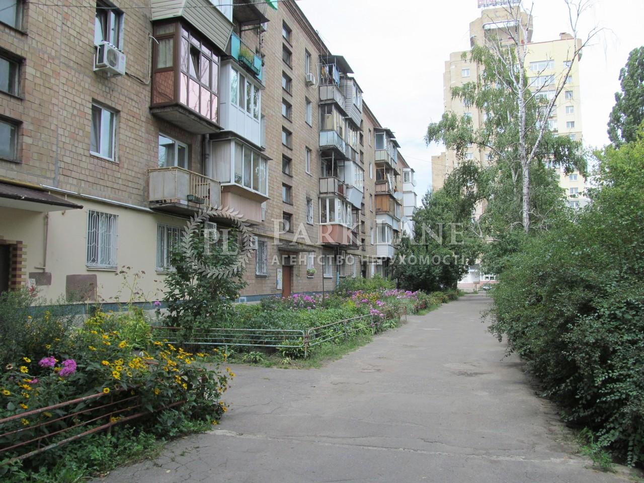 Квартира ул. Довженко, 12, Киев, R-35965 - Фото 1