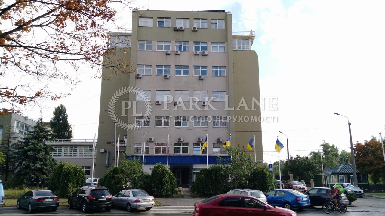 Офіс, вул. Березняківська, Київ, A-77464 - Фото 1
