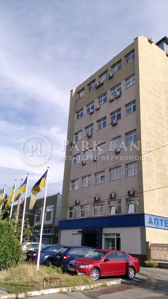 Нежитлове приміщення, вул. Березняківська, Київ, K-28265 - Фото 10