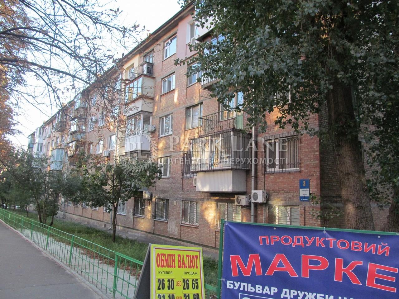 Квартира ул. Неманская, 2, Киев, R-27841 - Фото 4