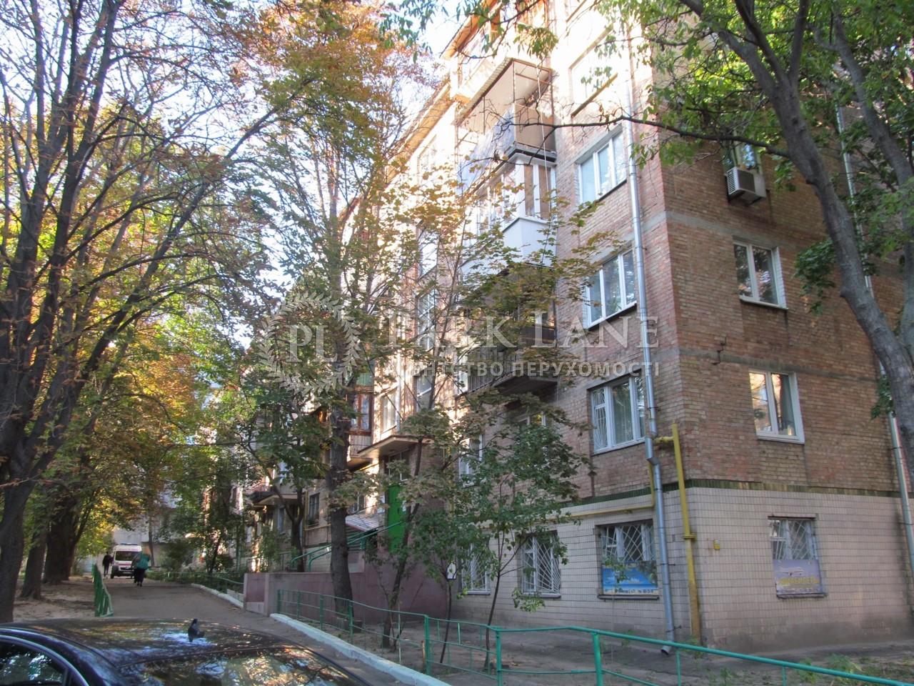 Квартира ул. Неманская, 2, Киев, R-27841 - Фото 14