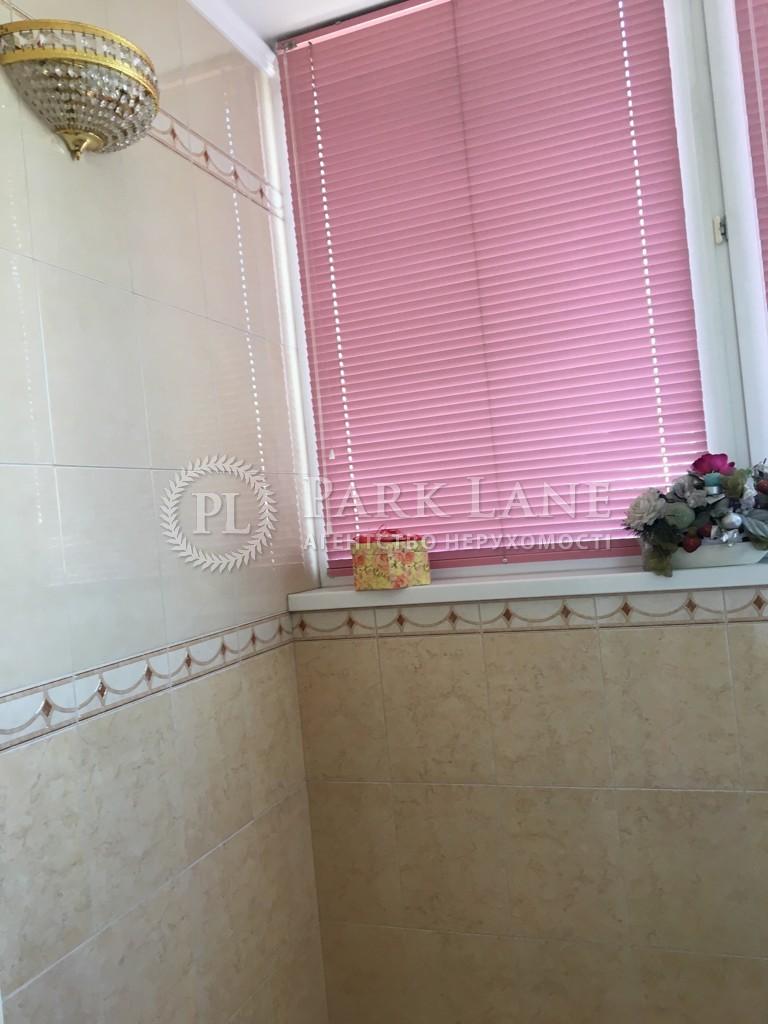 Квартира вул. Сєченова, 7а, Київ, J-27903 - Фото 14