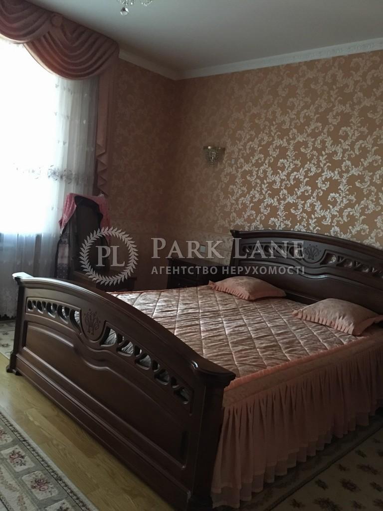 Квартира вул. Сєченова, 7а, Київ, J-27903 - Фото 6