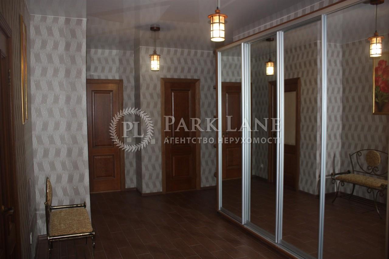Квартира Коломыйский пер., 17/31а, Киев, Z-561294 - Фото 12