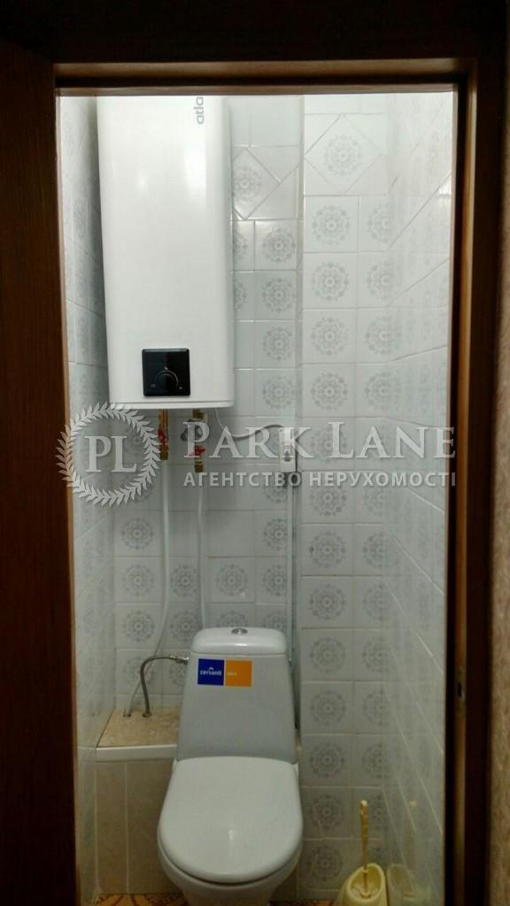 Квартира ул. Стуса Василия (Радгоспная), 27, Киев, R-24669 - Фото 10