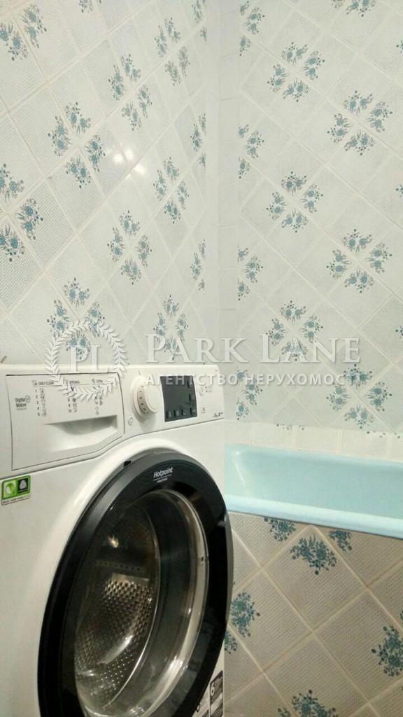 Квартира ул. Стуса Василия (Радгоспная), 27, Киев, R-24669 - Фото 9