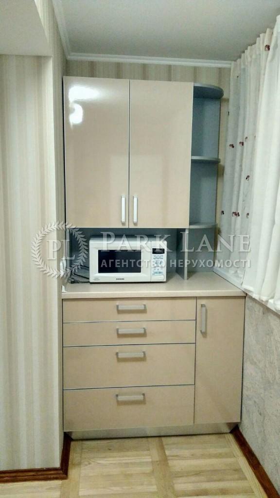 Квартира ул. Стуса Василия (Радгоспная), 27, Киев, R-24669 - Фото 8