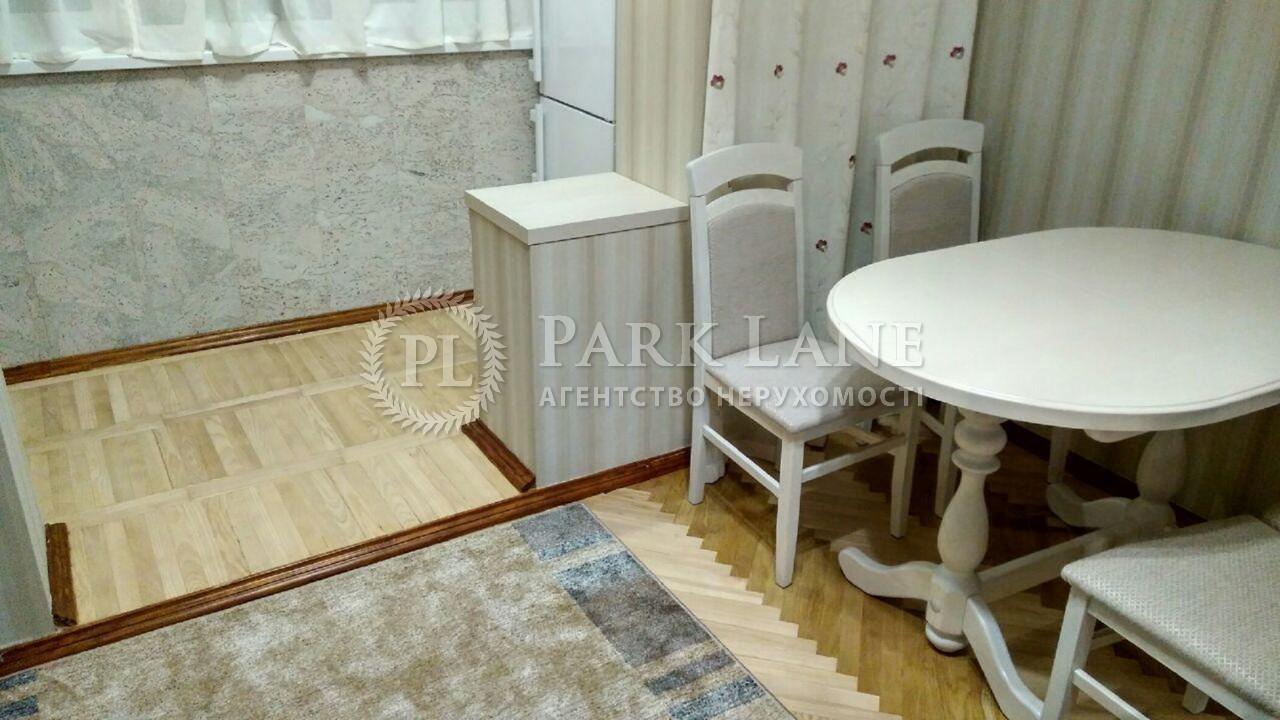 Квартира ул. Стуса Василия (Радгоспная), 27, Киев, R-24669 - Фото 7