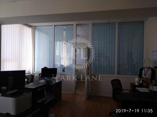 Офис, Сверстюка Евгения (Расковой Марины), Киев, R-27886 - Фото