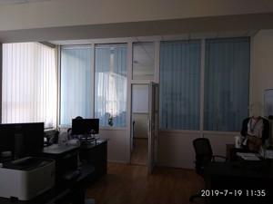 Коммерческая недвижимость, R-27886, Сверстюка Евгения (Расковой Марины), Днепровский район