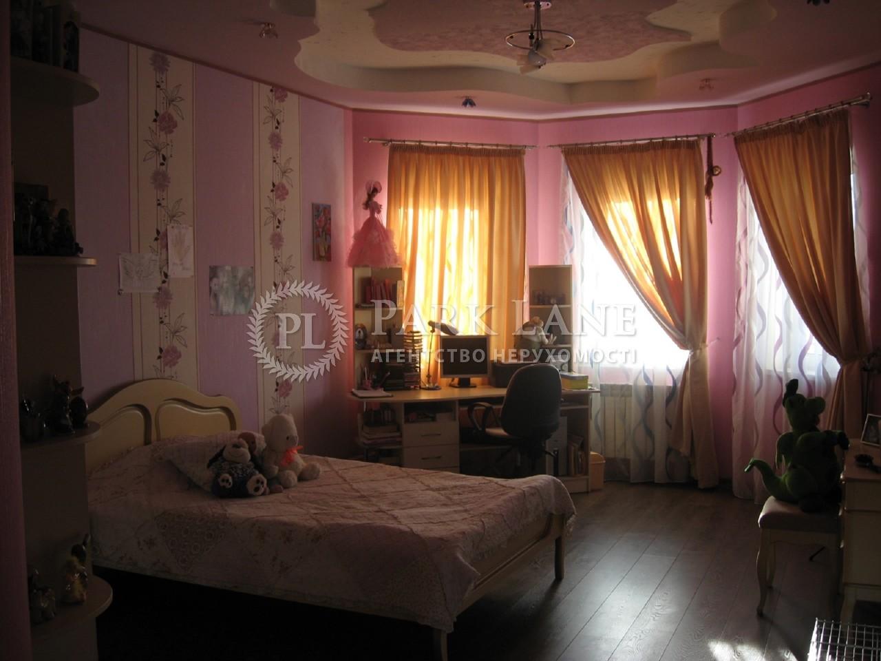 Квартира ул. Дьяченко, 20а, Киев, Z-372977 - Фото 5