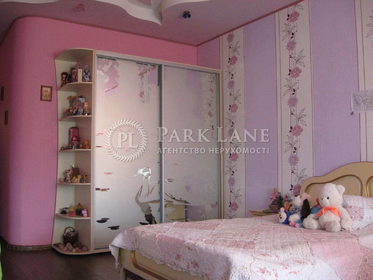 Квартира ул. Дьяченко, 20а, Киев, Z-372977 - Фото 6