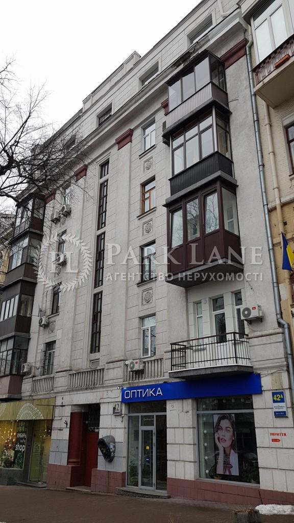 Квартира ул. Большая Васильковская, 42, Киев, N-21155 - Фото 8