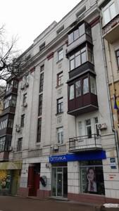 Квартира N-21155, Велика Васильківська, 42, Київ - Фото 9