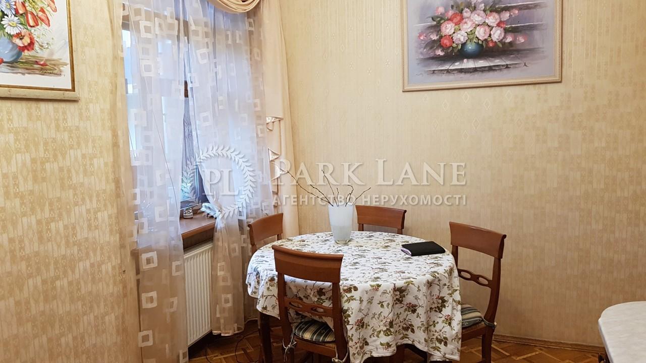 Квартира ул. Большая Васильковская, 42, Киев, N-21155 - Фото 4