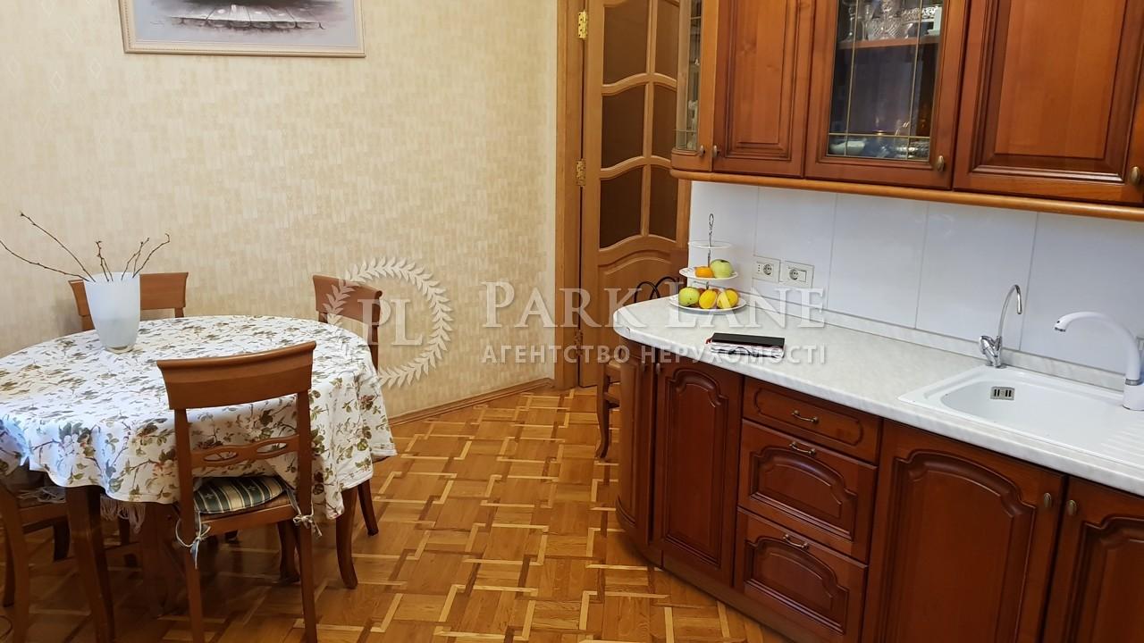 Квартира ул. Большая Васильковская, 42, Киев, N-21155 - Фото 5