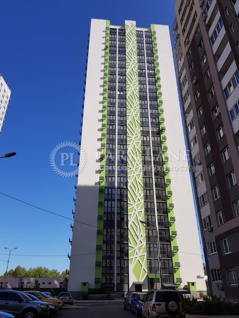 Квартира ул. Закревского Николая, 101а, Киев, Z-576863 - Фото 1