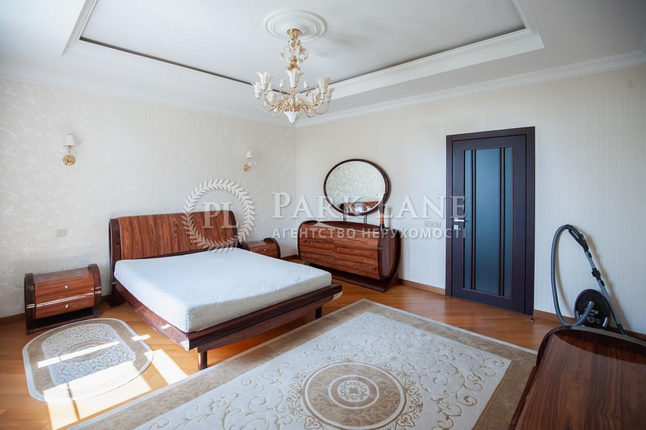 Квартира ул. Гончара Олеся, 35, Киев, I-30230 - Фото 5