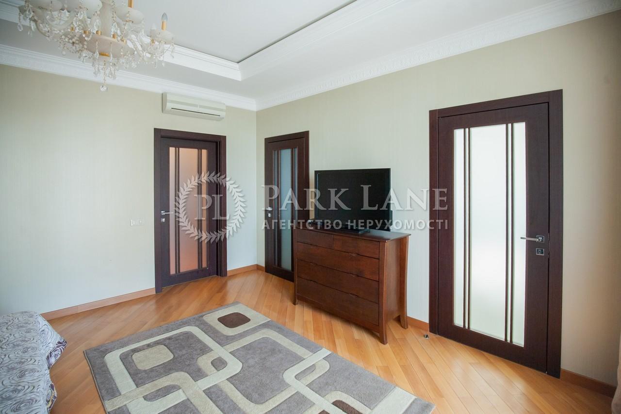 Квартира ул. Гончара Олеся, 35, Киев, I-30230 - Фото 8