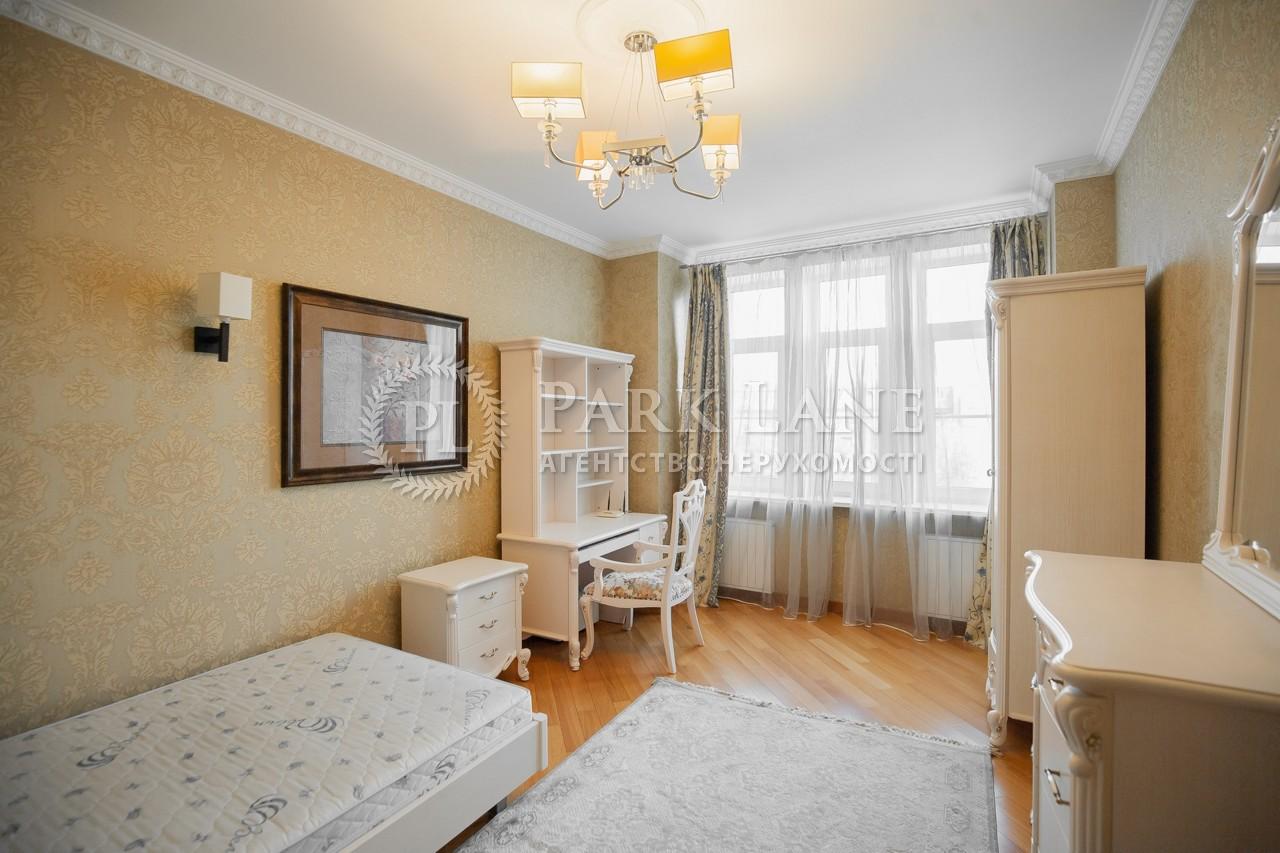 Квартира ул. Гончара Олеся, 35, Киев, I-30230 - Фото 9
