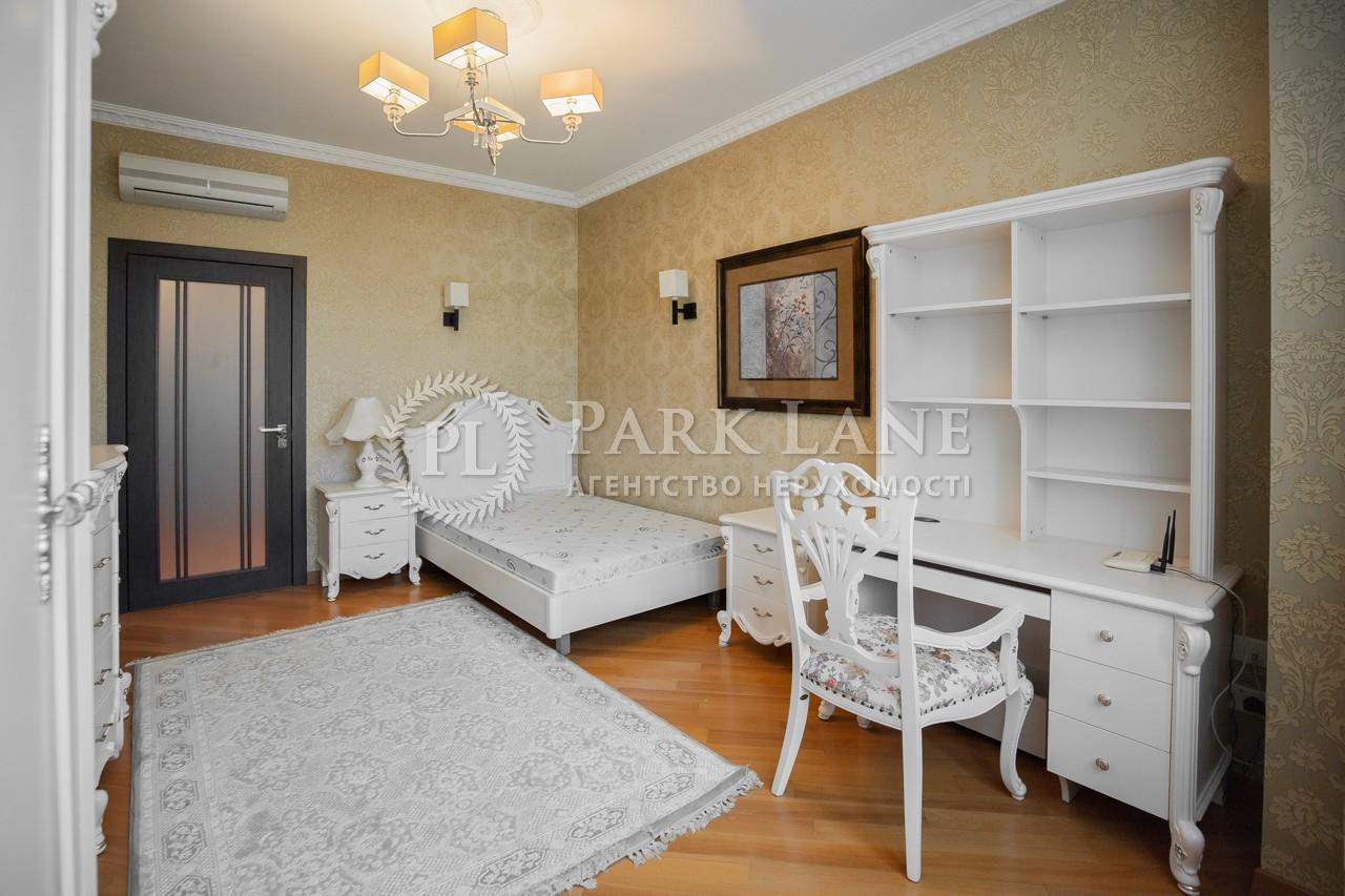 Квартира ул. Гончара Олеся, 35, Киев, I-30230 - Фото 10