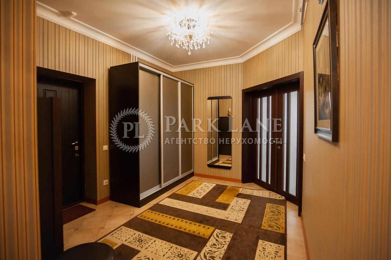 Квартира ул. Гончара Олеся, 35, Киев, I-30230 - Фото 31