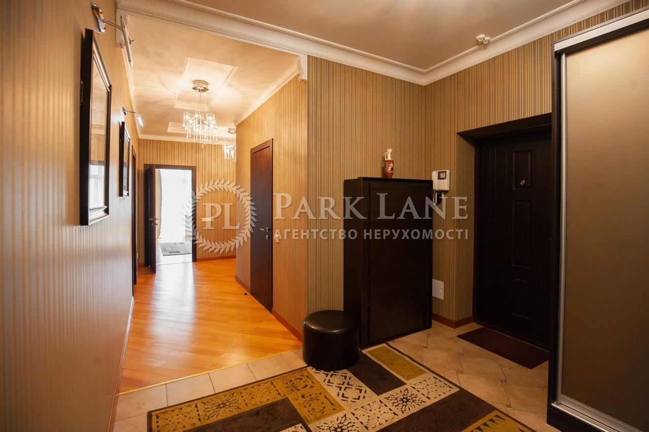 Квартира ул. Гончара Олеся, 35, Киев, I-30230 - Фото 32