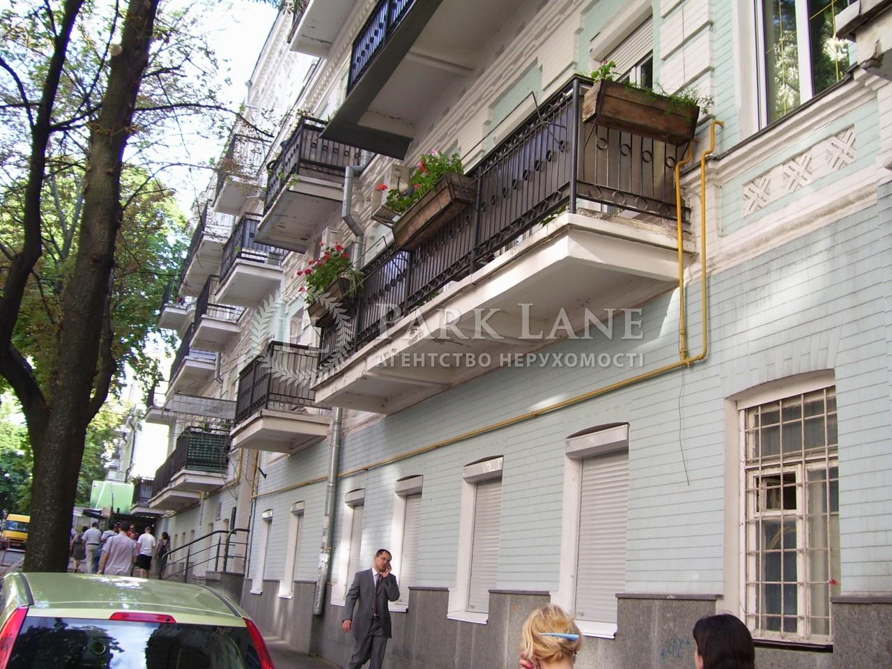 Квартира вул. Десятинна, 13, Київ, C-40311 - Фото 9