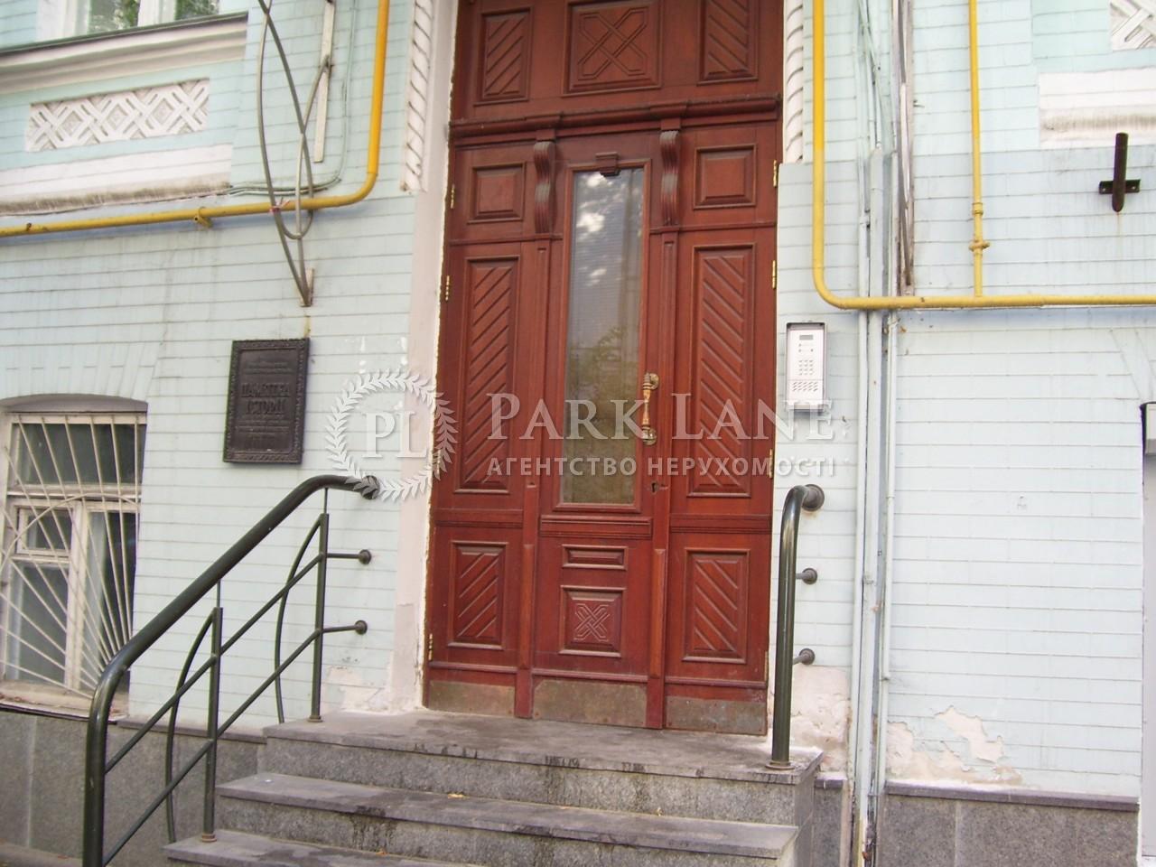 Квартира вул. Десятинна, 13, Київ, C-40311 - Фото 11