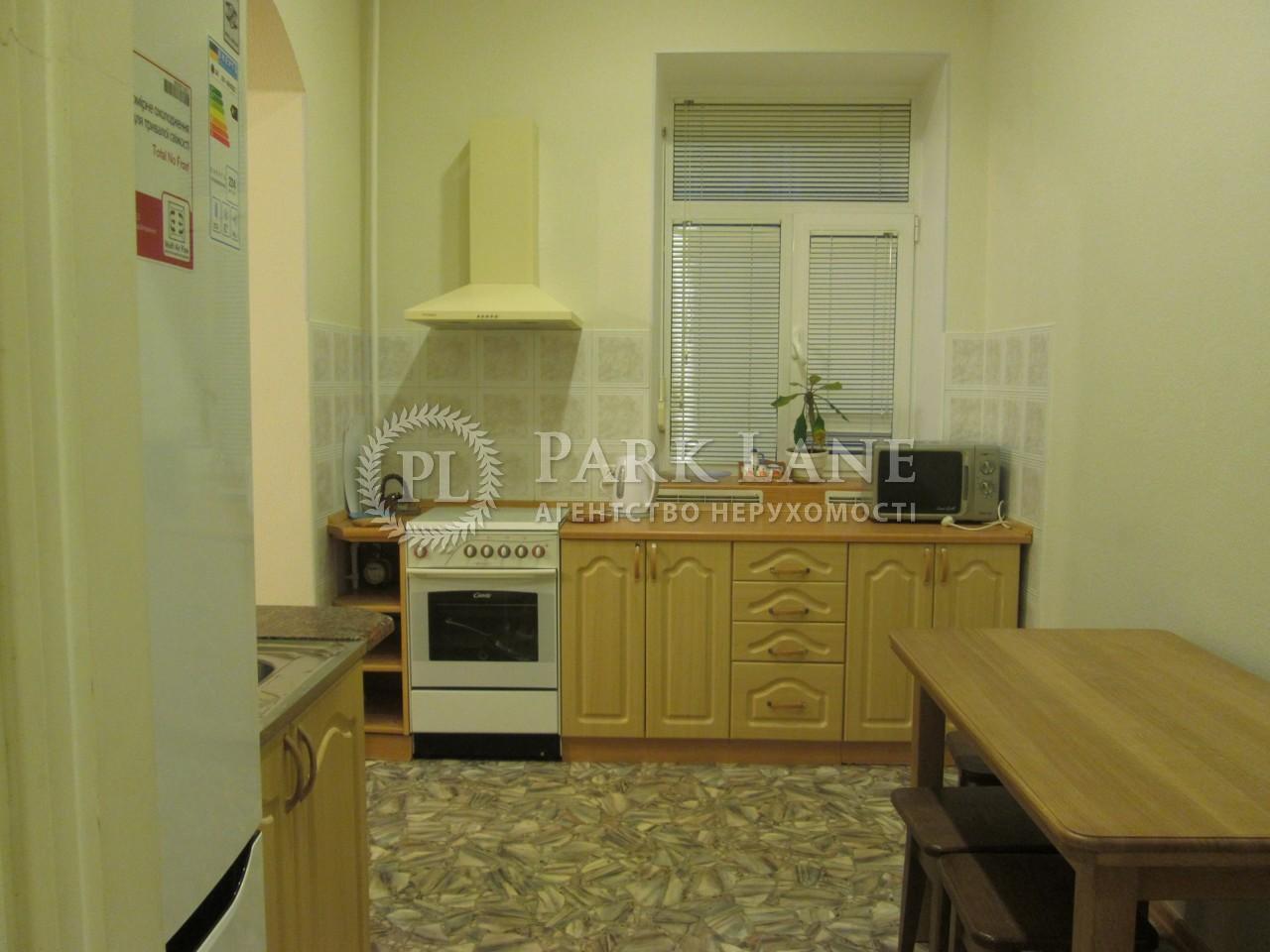 Квартира вул. Десятинна, 13, Київ, C-40311 - Фото 4