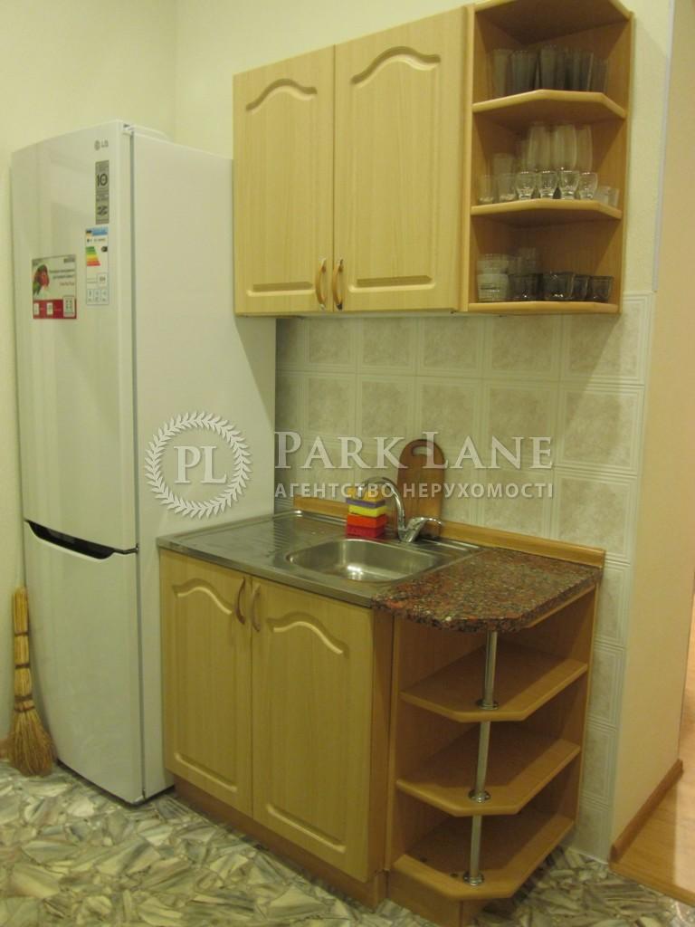 Квартира вул. Десятинна, 13, Київ, C-40311 - Фото 6