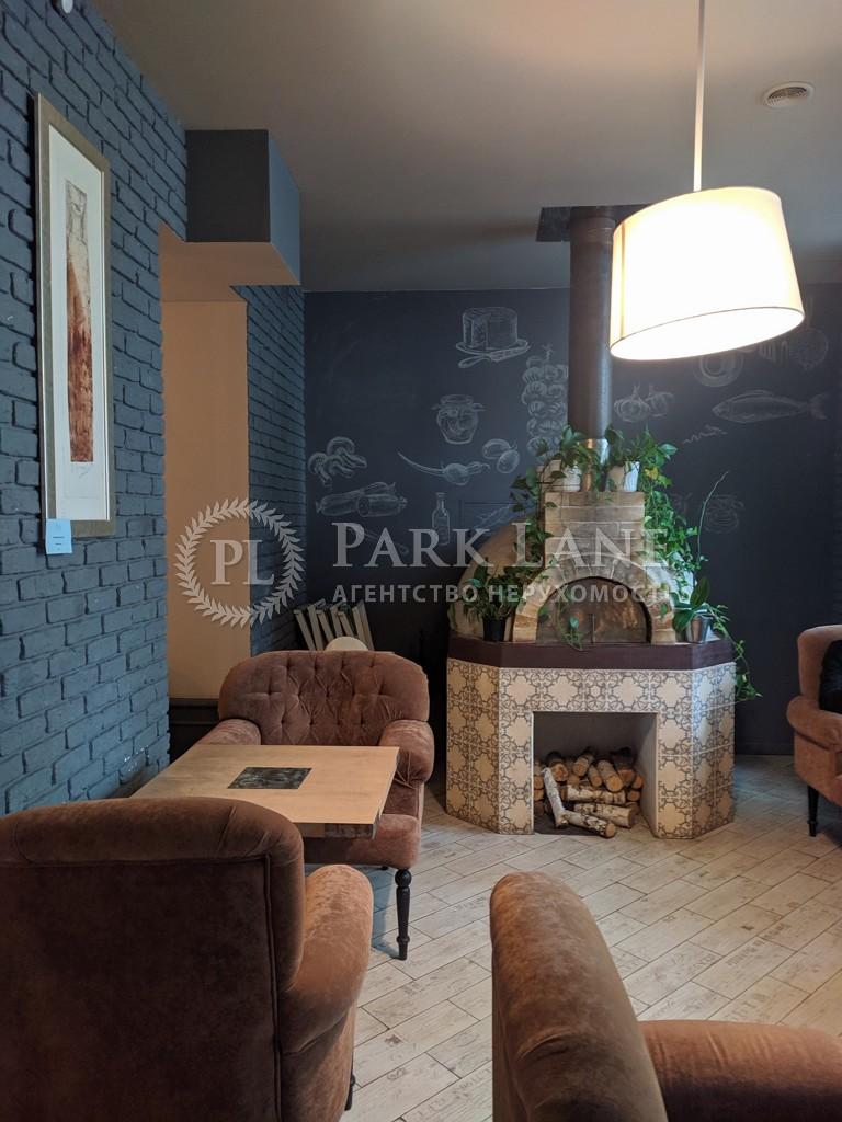 Нежилое помещение, B-99125, Антоновича (Горького), Киев - Фото 16