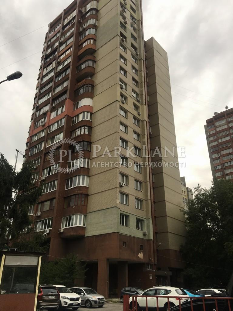 Квартира ул. Старонаводницкая, 8, Киев, G-6602 - Фото 6