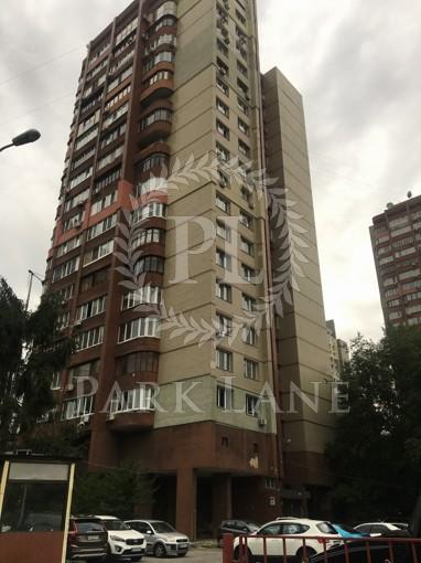 Квартира Старонаводницкая, 8, Киев, I-30254 - Фото