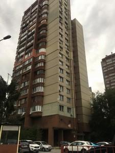 Коммерческая недвижимость, R-20510, Старонаводницкая, Печерский район