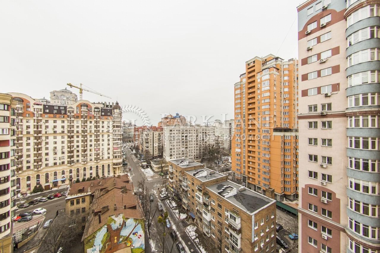 Квартира вул. Чорновола Вячеслава, 27, Київ, J-27915 - Фото 22