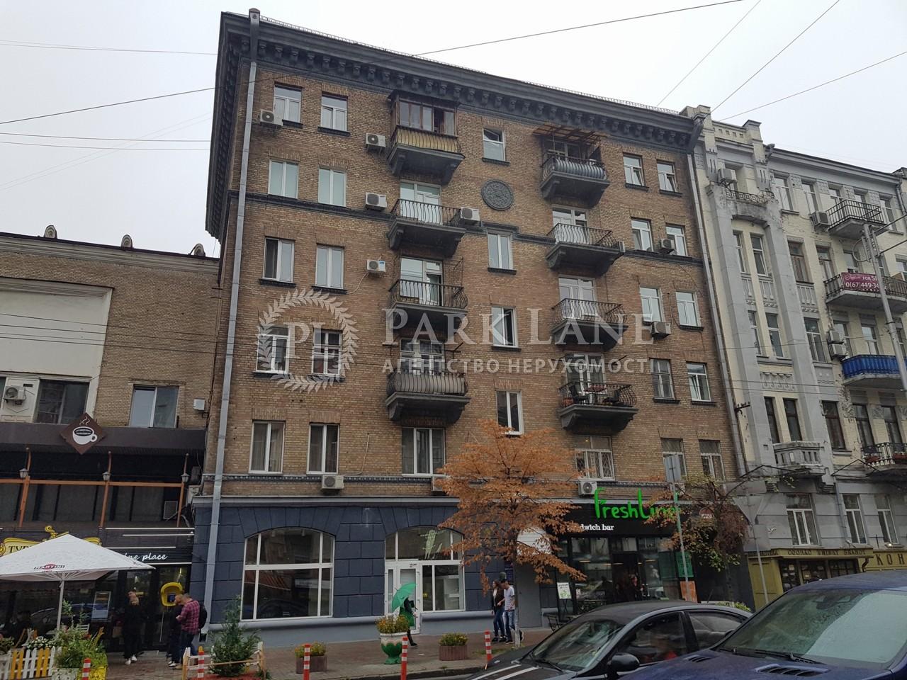 Квартира ул. Шота Руставели, 21, Киев, J-1774 - Фото 1