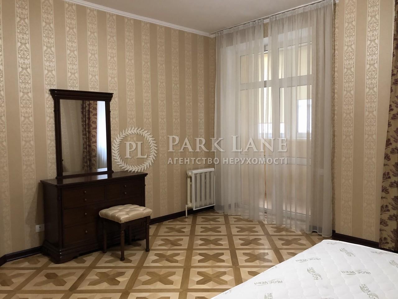 Квартира ул. Павловская, 26/41, Киев, Z-479033 - Фото 7