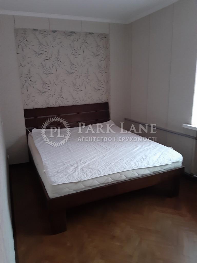 Квартира Z-1881327, Салютная, 20а, Киев - Фото 6