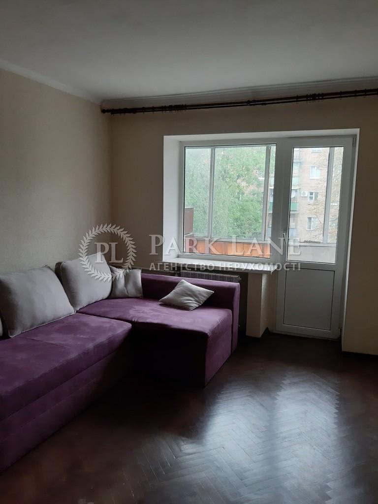 Квартира Z-1881327, Салютная, 20а, Киев - Фото 1