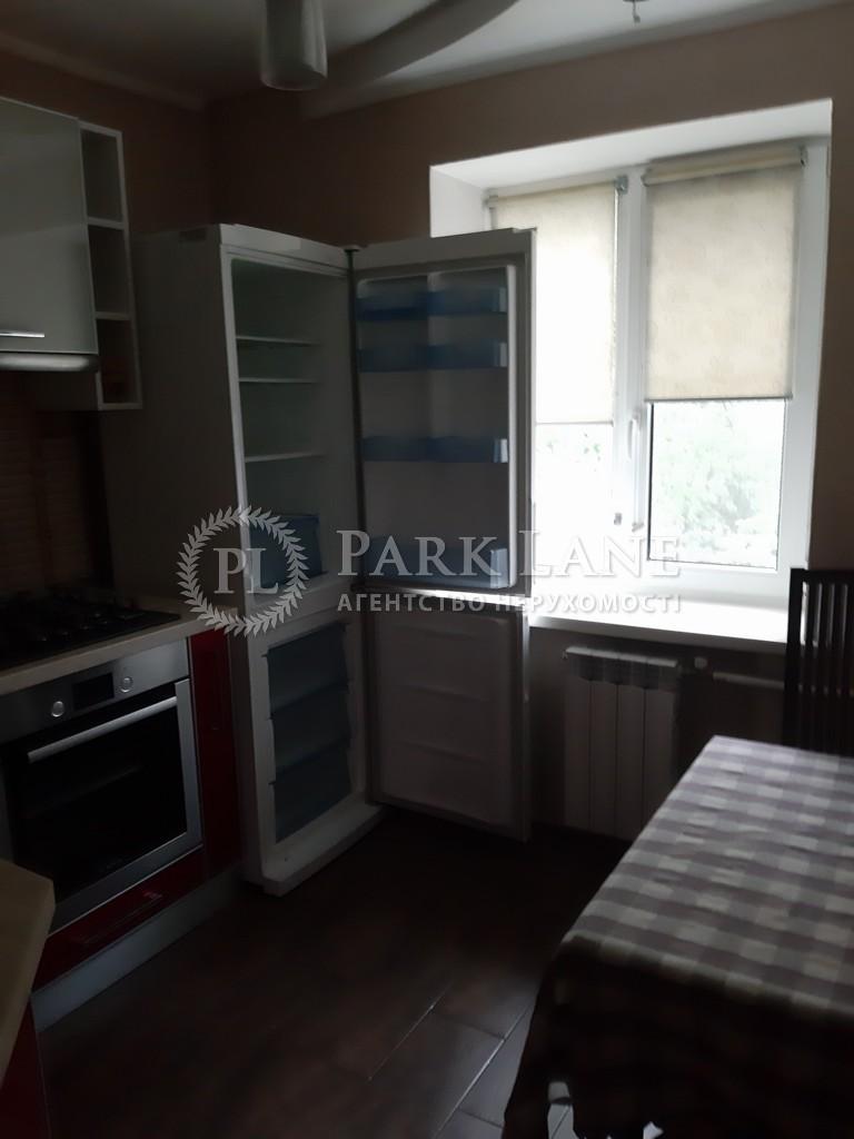 Квартира Z-1881327, Салютная, 20а, Киев - Фото 8
