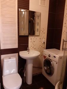 Квартира Z-1881327, Салютная, 20а, Киев - Фото 9