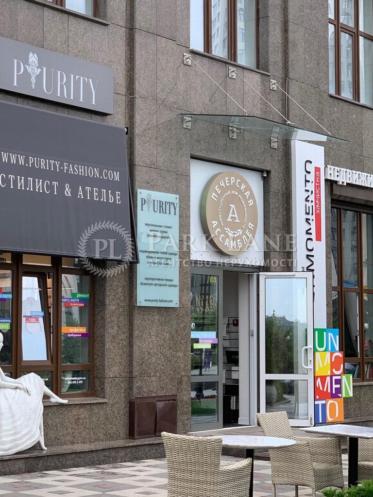Нежилое помещение, Драгомирова Михаила, Киев, R-27968 - Фото 5