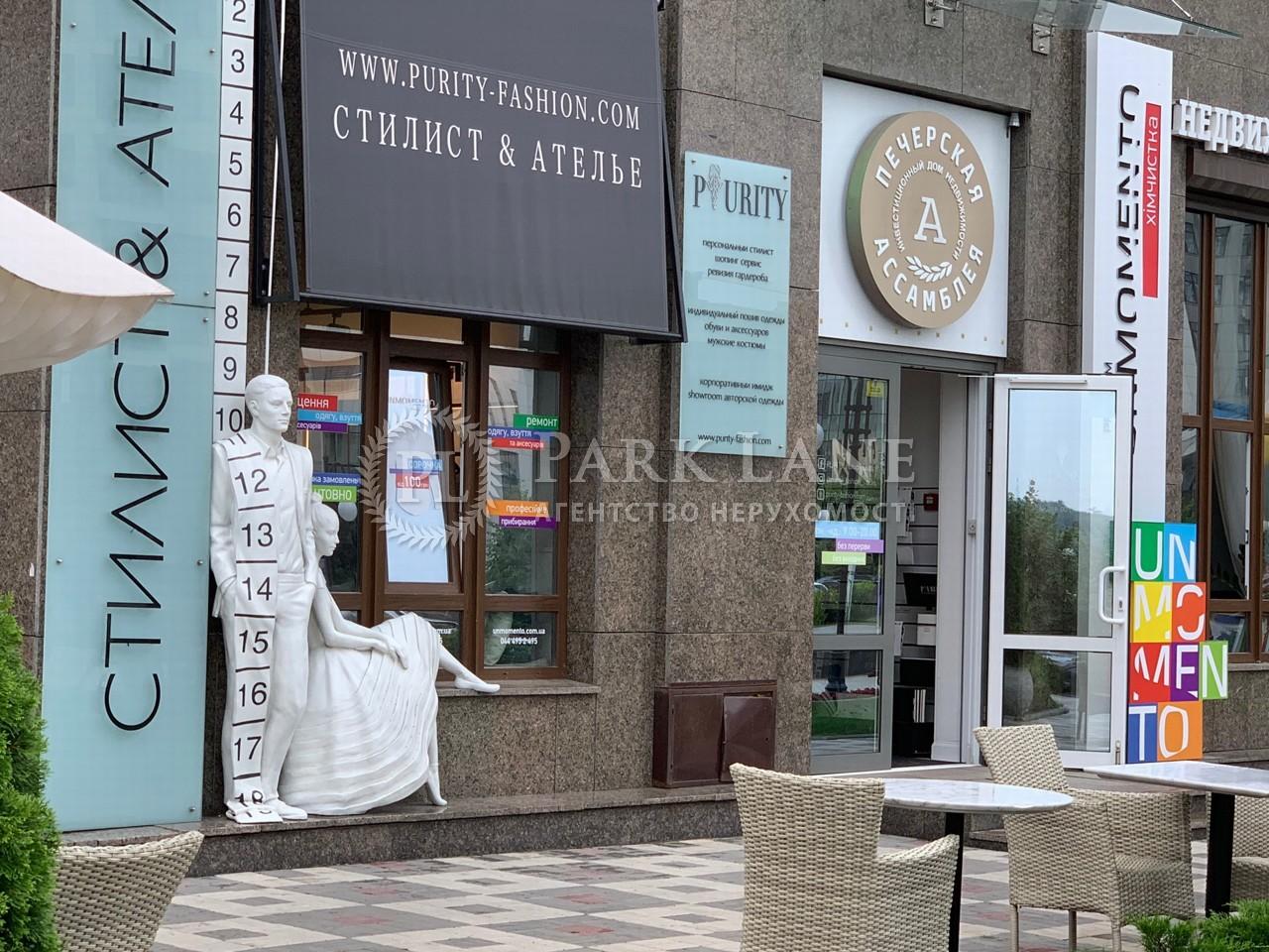 Нежилое помещение, Драгомирова Михаила, Киев, R-27968 - Фото 4
