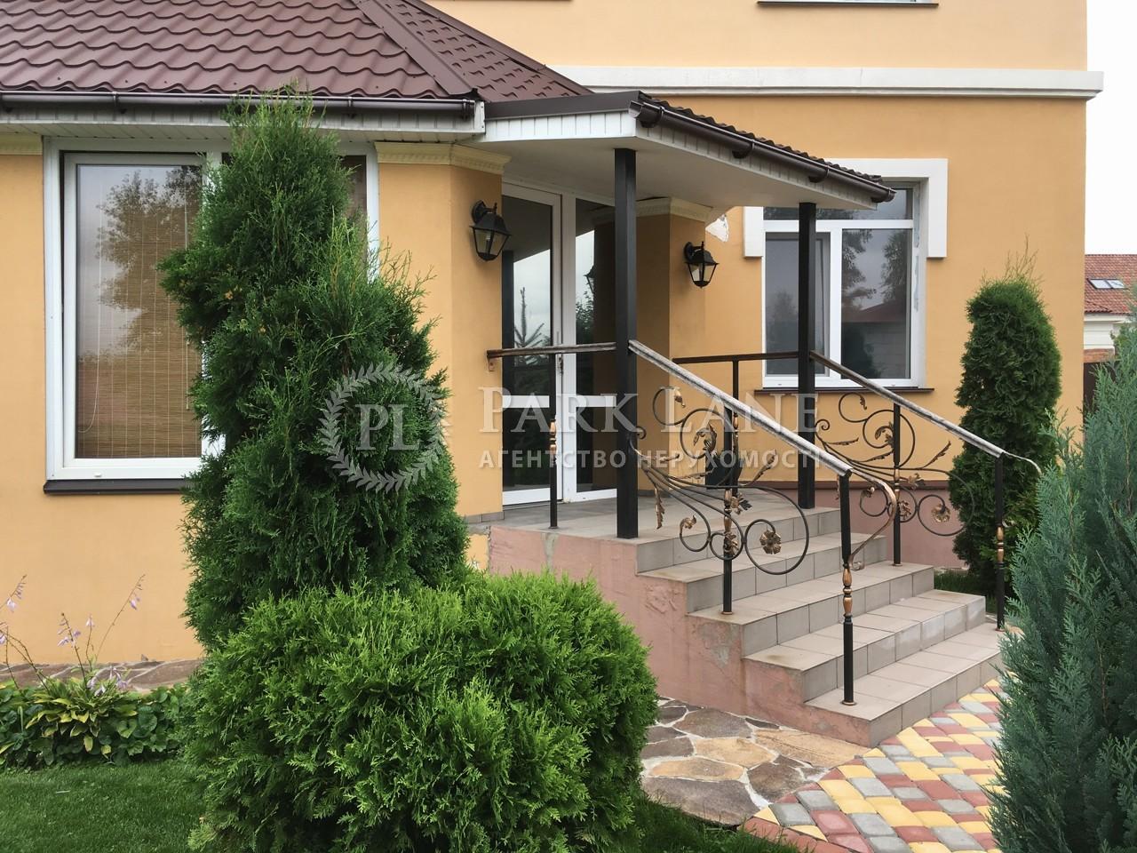 Будинок вул. Нова, Козин (Конча-Заспа), Z-1186888 - Фото 29