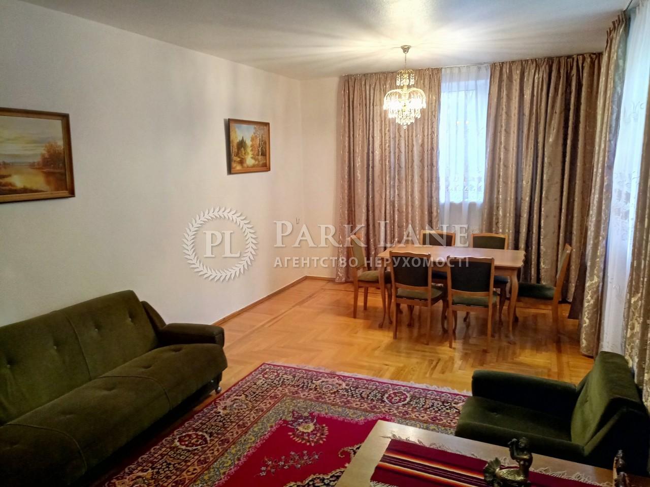 Квартира ул. Бойчука Михаила (Киквидзе), 15а, Киев, R-27971 - Фото 2