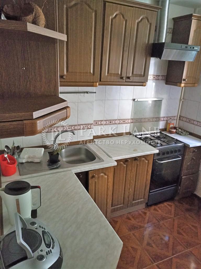 Квартира ул. Бойчука Михаила (Киквидзе), 15а, Киев, R-27971 - Фото 9