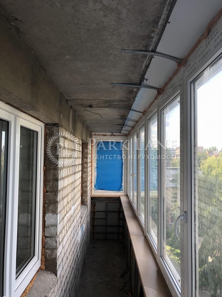 Квартира ул. Молодогвардейская, 12, Киев, L-26635 - Фото 7