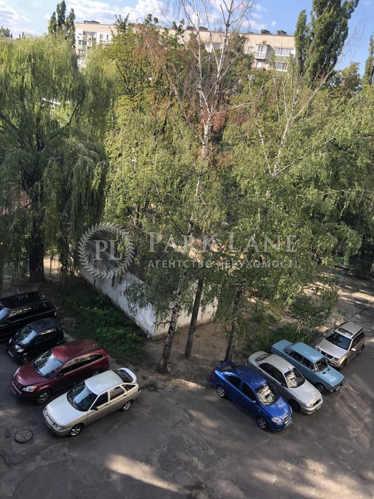 Квартира ул. Молодогвардейская, 12, Киев, L-26635 - Фото 8